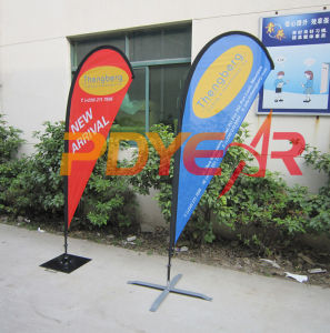 Outdoor Flagpole (FBS-51)