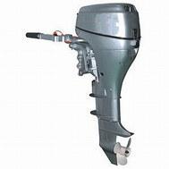 Outboard Motor 8HP (4-Stroke) (F8)
