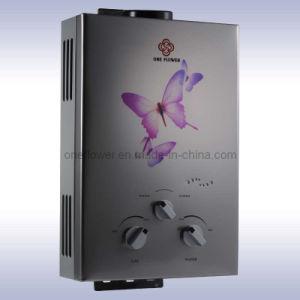 Gas Water Heater (JSD12-20-19)