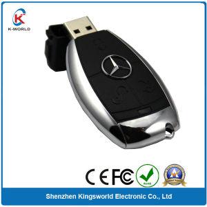 1GB Custom Car Key USB Stick (KW-0166)