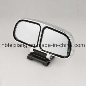 Auxiliary Spot Mirror (FX-M318)