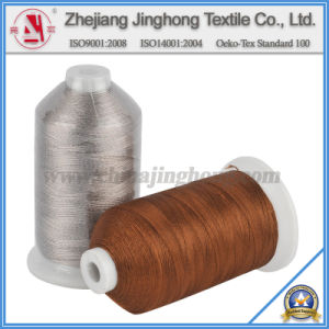 Polyester Embroidery Thread Use on Embroidery Machine