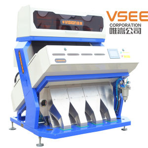 Full Color Vsee Rice RGB Color Sorter Grain Separator 5000+Pixel pictures & photos
