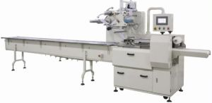 Baked Bread Cake Packing Machine pictures & photos