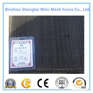 Mining Machinery Filter Net