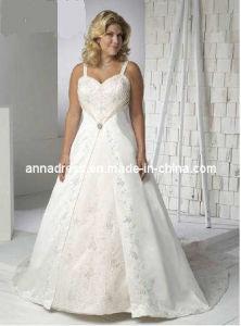 Embroidery Plus Size Wedding Dresses (Z-051)