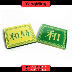 Dealer Button (YM-HJ01) pictures & photos