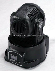 Mini 7*12W Moving Head RGBWA 5 in 1 LED Wash Lighting pictures & photos