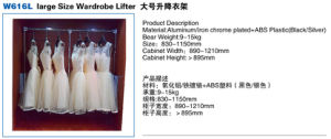 (W616) Wardrobe Lift Twin Arm Pull Down Wardrobe Cloth Lift pictures & photos