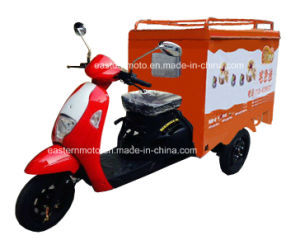 Cargo Electric Tricycle for Coffee, Food pictures & photos