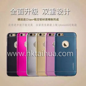Wholesale Mobile Accessories TPU Phone Case pictures & photos