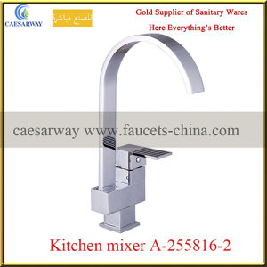 Square Deck Mounted Single Lever Brass Kitchen Sink Faucet