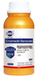 Hot Sale 15% Discount Biochemical Insecticide Emamectin Benzoate of 3%Ec pictures & photos