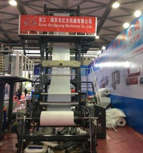 1m ABA Film Blowing Machine pictures & photos
