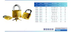 Hg621 Heavy Duty Brass Padlock pictures & photos