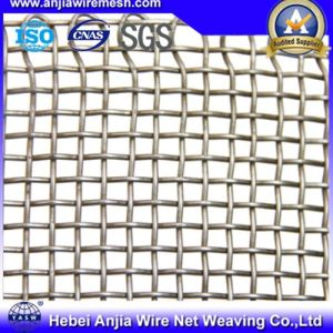 Electro Galvanized Weaving Wire Mesh with SGS for Building Material pictures & photos
