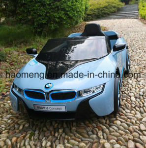 Newest Electric Toys Car for Children pictures & photos