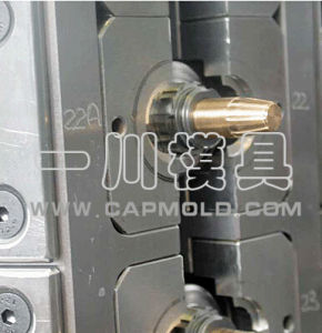 Eyedrop Cap Mould for Plastic Mould