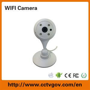 Lowest Price Mini Surveillance IP CCTV pictures & photos
