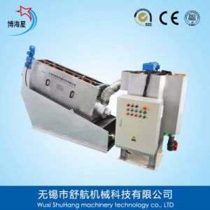 Chinese Factory Direct Screw Sludge Dehydrator Press