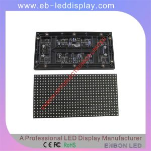 China Facrtoy P8 LED Moduel Outdoor (Module size: 256*128mm) pictures & photos