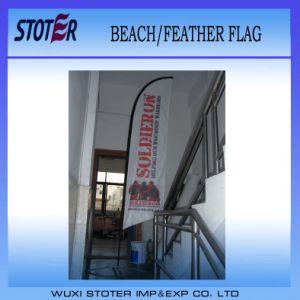 2014 Fashion Beach Feather Flag pictures & photos
