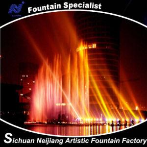 Super Comercial Center Colorful Multimedia Musical Fountain