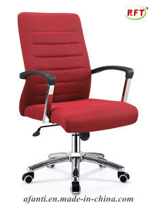 Furniture Modern Executive Swivel Office Fabric Chair (B646) pictures & photos
