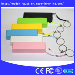 The Classical Power Bank for Gift pictures & photos