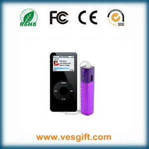 Newest Power Bank 2200mAh Battery Charger Free Logo pictures & photos