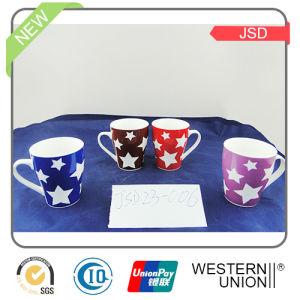 12oz Promotional Ceramic Coffee Mug