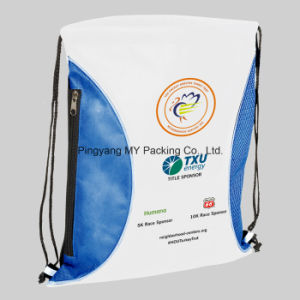 Wholesale Manufacturer Fabric Gift Tie Drawstring Bags pictures & photos