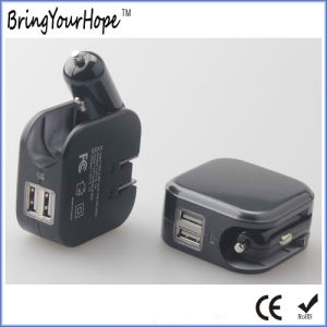 Multi Function Car Wall Adapter USB Charger (XH-UC-037) pictures & photos