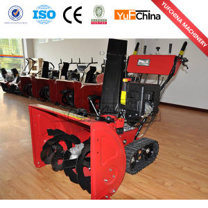 2016 Newest Snow Blower with Wheels pictures & photos