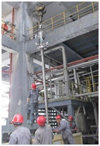 Pulverized Coal Gasifier