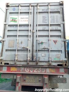 Metallized Films Evaporation Boats PP Pet Film pictures & photos