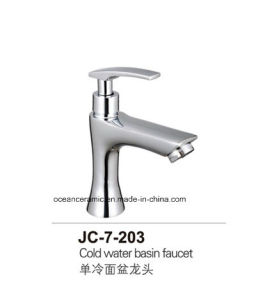 7205 Sinlge Cold Water Tap, Brass Basin Faucet pictures & photos
