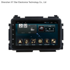 "8"" Android 6.0 Car Navigation GPS for Honda Vezel 2015"