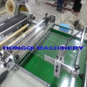 Cellophane Side Sealing Bag Making Machine pictures & photos