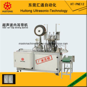 Automatic Ultrasonic Inner Mask Ear-Loop Welding Machine pictures & photos