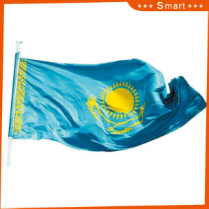 Custom Waterproof and Sunproof National Flag Kazakhstan National Flag Model No.: NF-058 pictures & photos