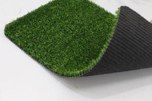 Leisure Grass-PP Yarn 7mm