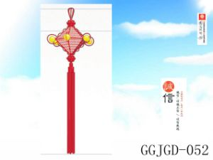 Ggjgd-052 IP65 30-210W LED Landscape Light pictures & photos
