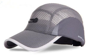 Snapback Cap Quick Dry Summer Sun Hat Visor Breathable Cap pictures & photos