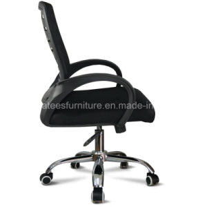 A948 Cheap Price Mesh Secretary Chair Typist Chair Working Chair pictures & photos