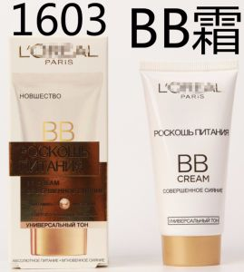 Washami OEM Wholesale High Pigmented Liquid Foundation for Your Own Brand pictures & photos