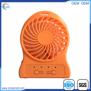 USB Electric Fan High Precision Plastic Injection Mould pictures & photos