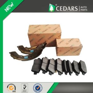 Durable Brake Shoe and Brake Pad with 12 Months Warranty pictures & photos