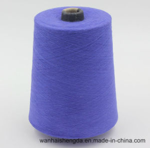 High Tenacity Combed Ring Spun Technics Dyed Cotton Yarn pictures & photos