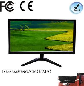LED or LCD Monitor